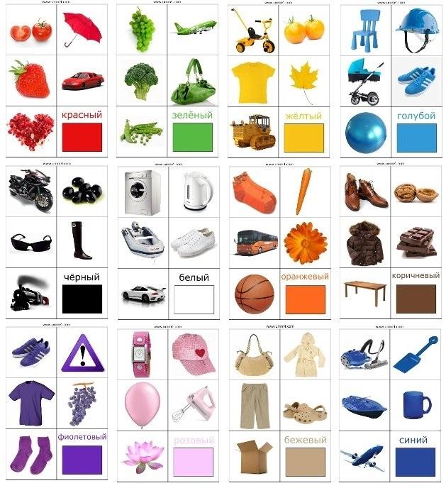 Картинки предметы синего цвета для детей006