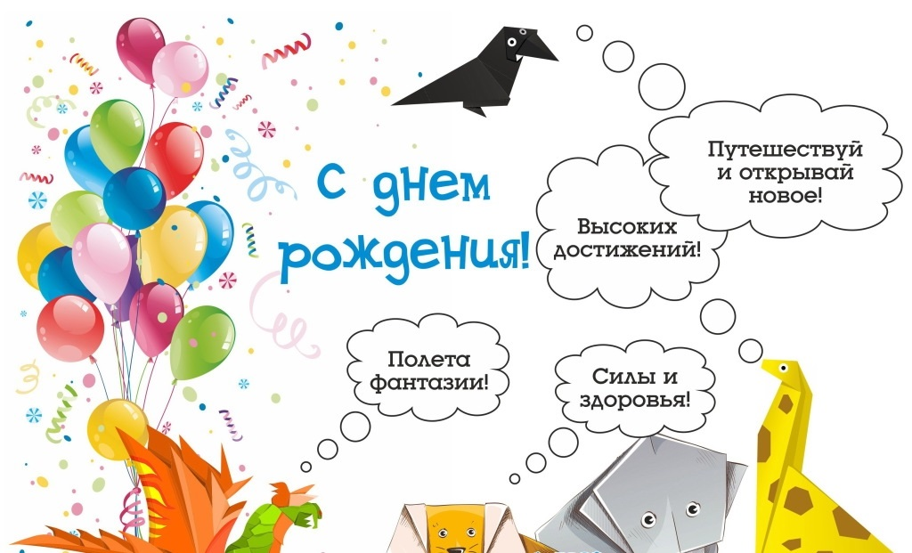 Поздравления, прикольные плакаты с днем рождения картинки