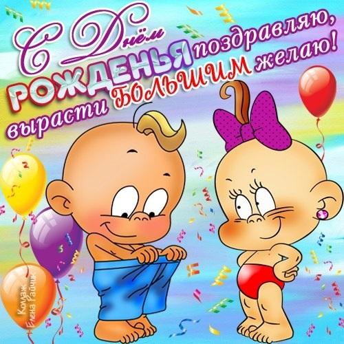 Классные открытки с днем рождения для парня 021