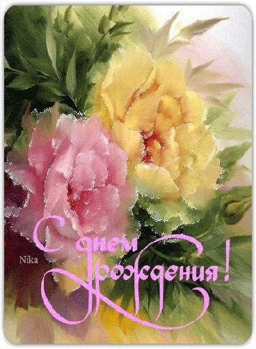Красивой женщине открытки с днем рождения 015