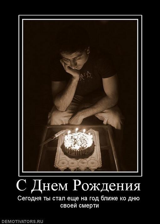 Стихотворениями, грустные открытки с днем рождения