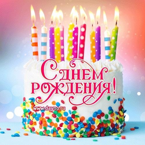 Красивые открытки другу с днем рождения 007
