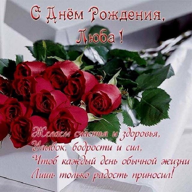 Красивые открытки другу с днем рождения 011
