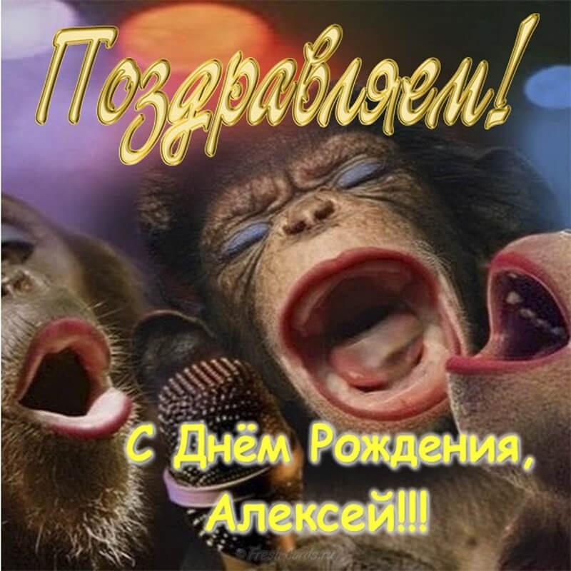 https://drasler.ru/wp-content/uploads/2019/07/Крутые-поздравления-с-днем-рождения-Алексей-004.jpg