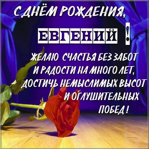 Мирослав поздравления с картинками днем рождения