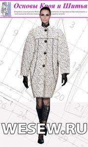Куртка кокон выкройка018