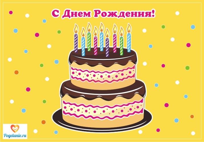 Городов, картинки открыток на день рождения тренеру