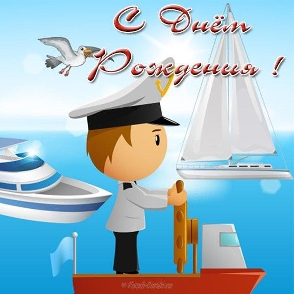 Смешные, картинка с моряками для детей
