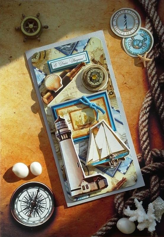 Морские открытки с днем рождения020