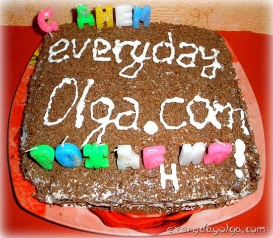С днем рождения оля открытка с тортом