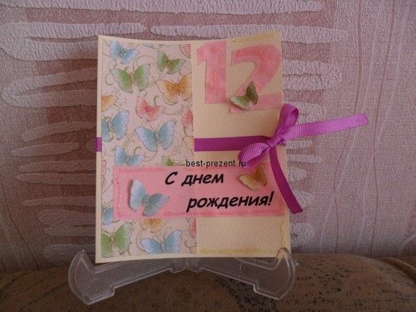 Открытка для сестренки на день рождения 8 лет своими руками, мужу