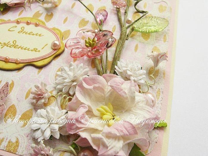 Животных, открытки ретро с днем рождения девушке