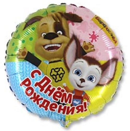 Открытки барбоскины с днем рождения007
