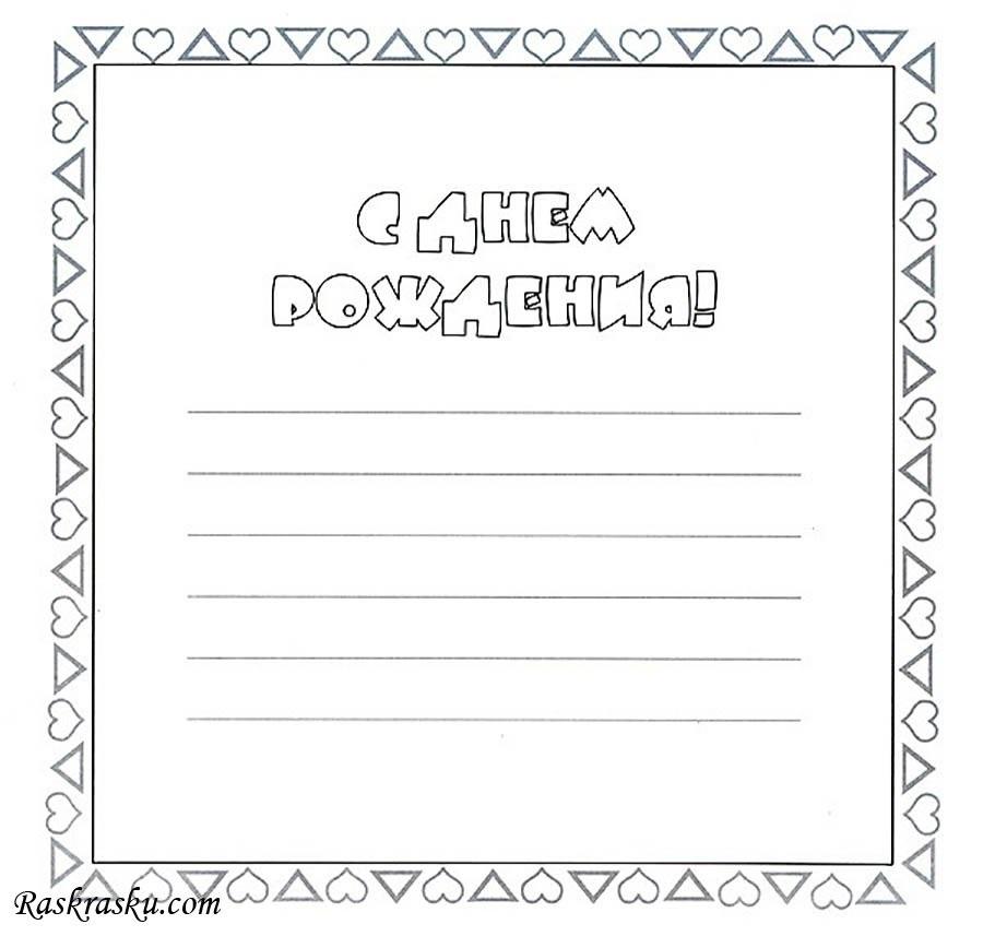Спокойной, черно-белая поздравительная открытка