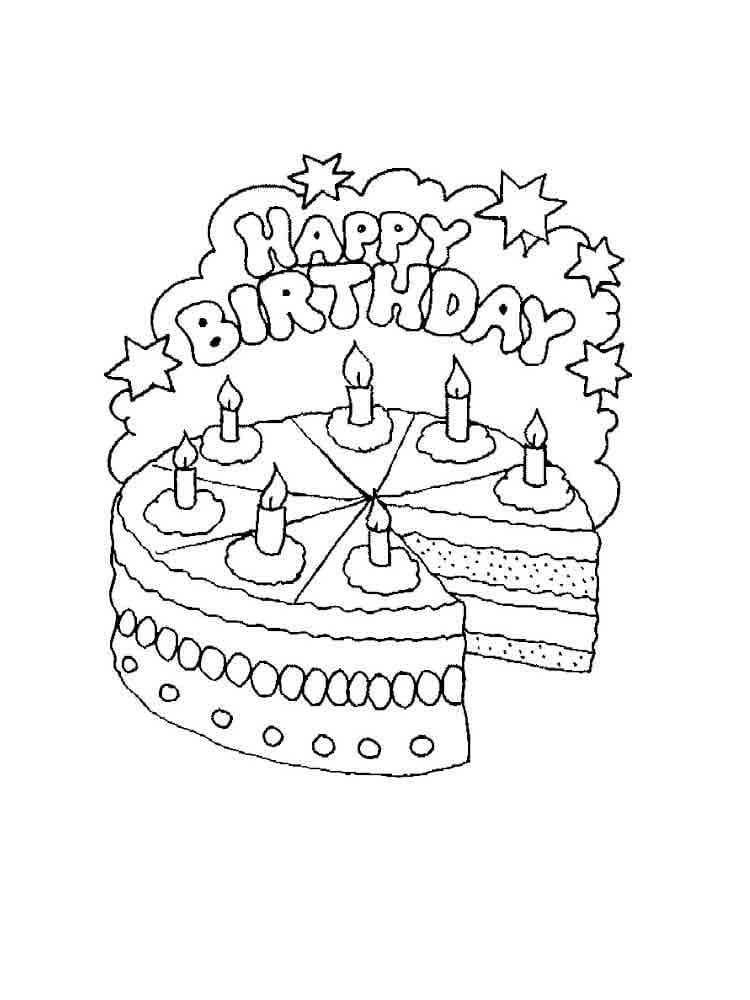 Черно белые картинки на день рождения бабушки