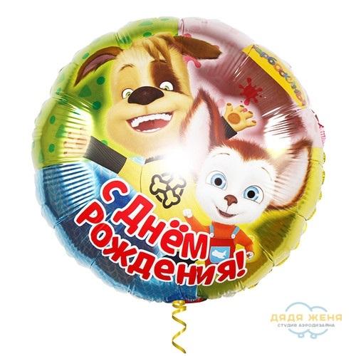 Открытки барбоскины с днем рождения011