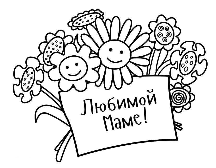 Открытки барбоскины с днем рождения016