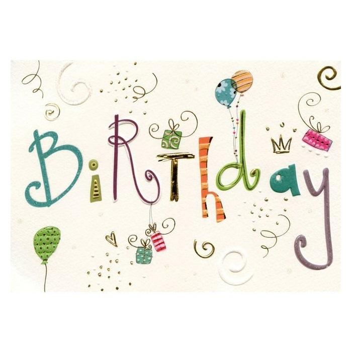 Открытки барбоскины с днем рождения018
