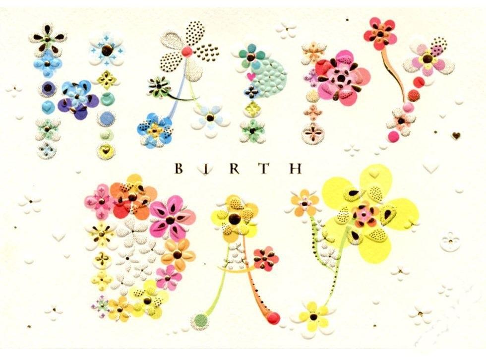 Открытки барбоскины с днем рождения020
