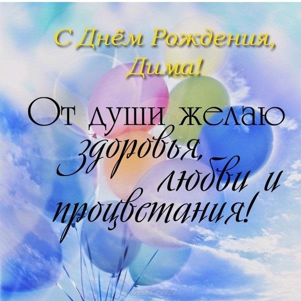С днем рождения зою открытка, анимация поздравлением