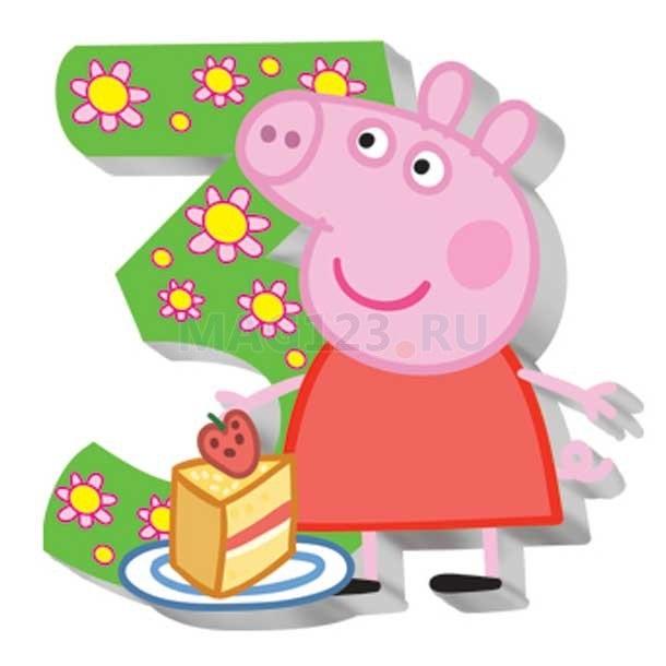 Свинка пеппа картинка поздравление, иллюстрации