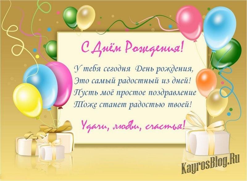 Открытки с днем рождения без подписи010