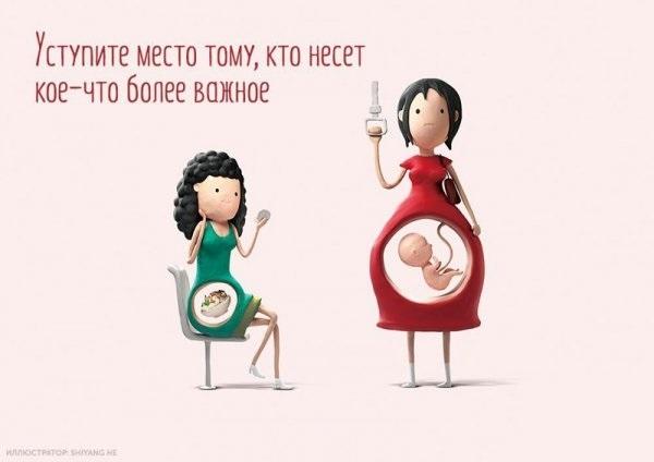Открытки с днем рождения беременной женщине001