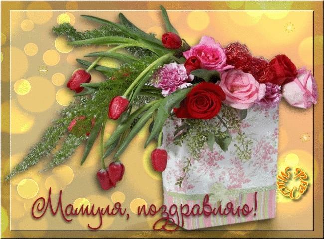 Картинки надписью, открытка для мамы на день рождения музыкальная