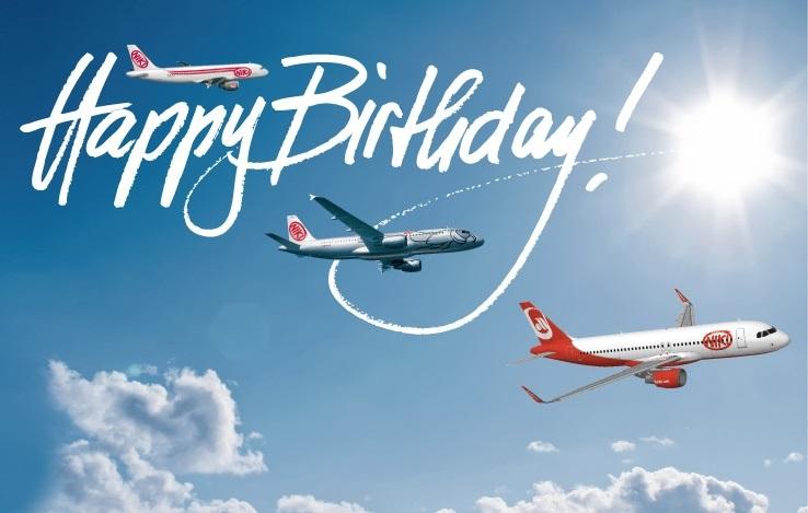 С днем рождения открытка самолет