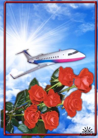 Открытки с днем рождения с самолетом мике, приветик добрым утром