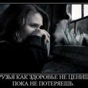 Печальные фото на аву для девушек015