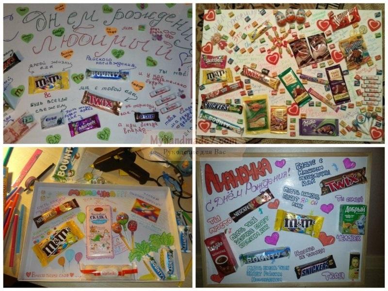 Картинки из шоколадок с днем рождения