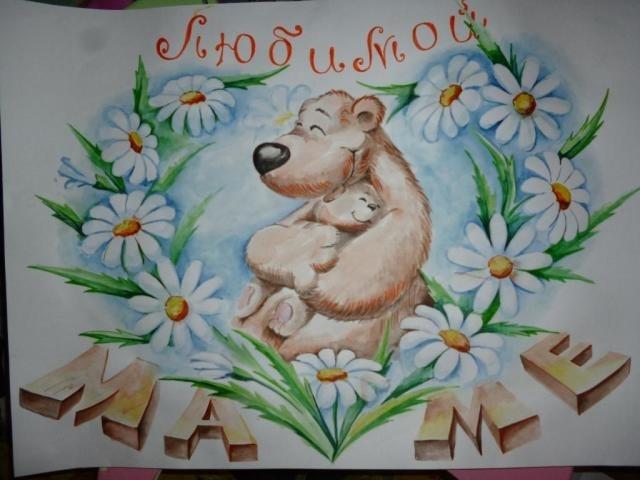 Плакат мамочка с днем рождения003