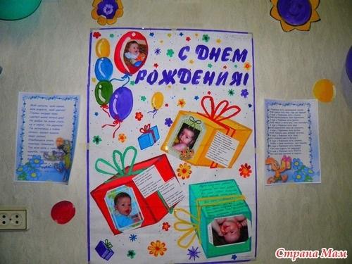 Плакат мамочка с днем рождения005