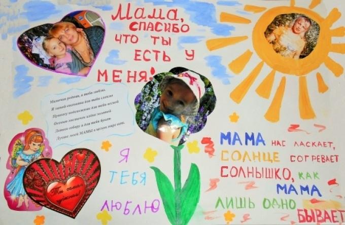 Плакат мамочка с днем рождения011