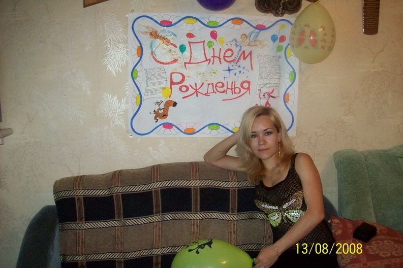 Плакат мамочка с днем рождения017