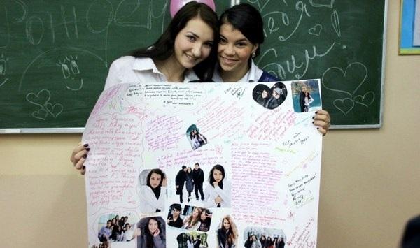 Плакат с фотографиями с днем рождения своими руками002