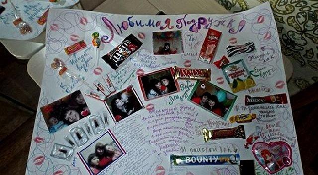Плакат с фотографиями с днем рождения своими руками004