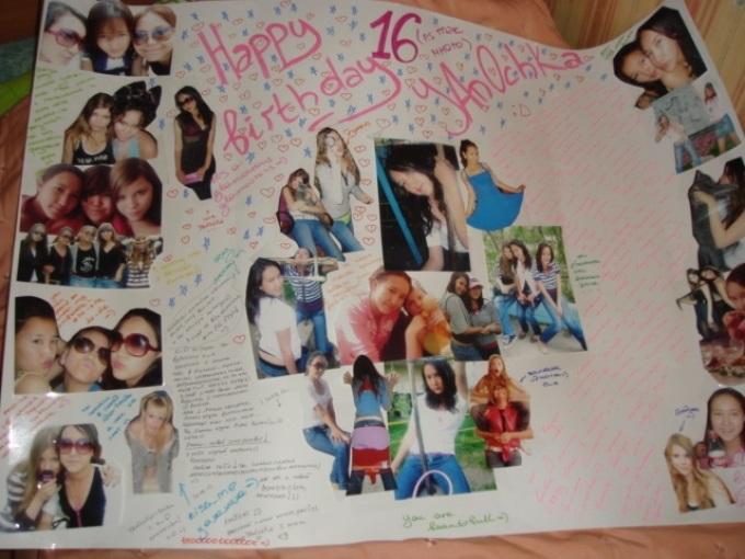Плакат с фотографиями с днем рождения своими руками010