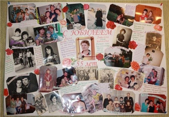 Плакат с фотографиями с днем рождения своими руками012