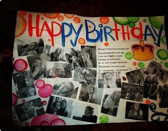 Плакат с фотографиями с днем рождения своими руками013