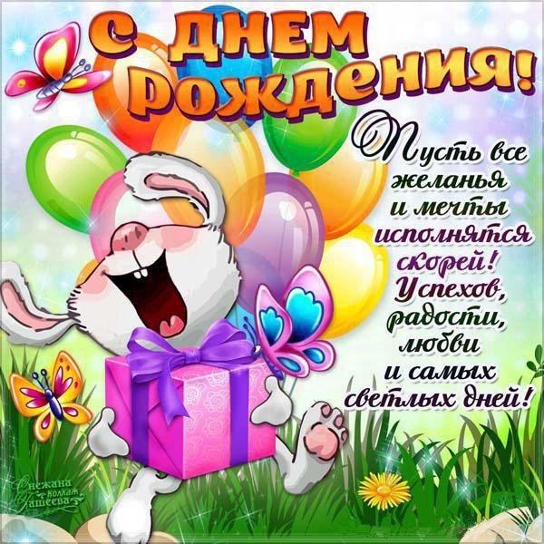Поздравления другу с днем рождения   открытки 010