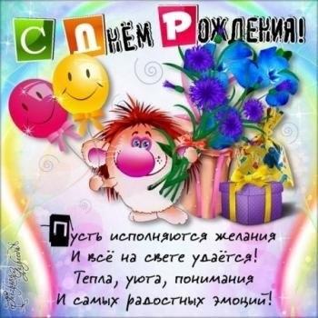 Приколы открытки с днем рождения девушке   смешные картинки 023