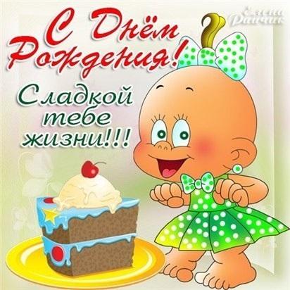 Прикольная открытка с днем рождения сестра 021