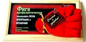 Прикольные картинки подарков на день рождения 020