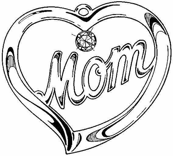 рисунок маме с днем рождения от дочери карандашом чехлы