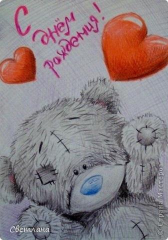 Скорбим, открытка с днем рождения сестре своими руками нарисовать карандашом