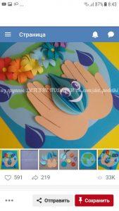 Свойства воды в картинках для детского сада011