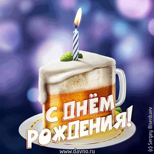 Серьезные открытки мужчине с днем рождения 010