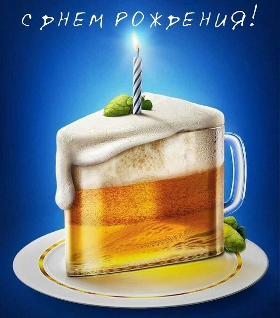 Серьезные открытки мужчине с днем рождения 022
